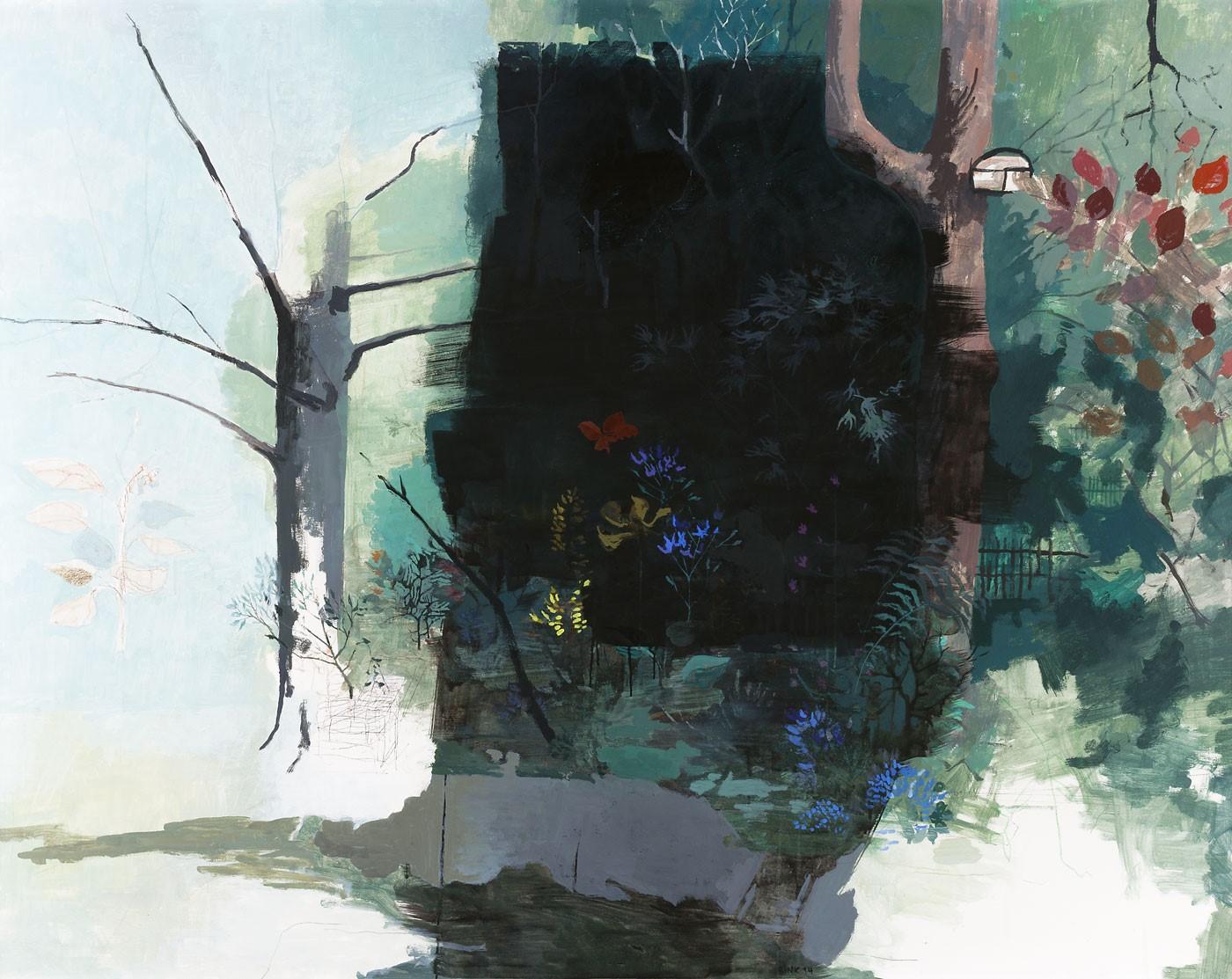 Arno Rink | Schatten (Gartenstück).