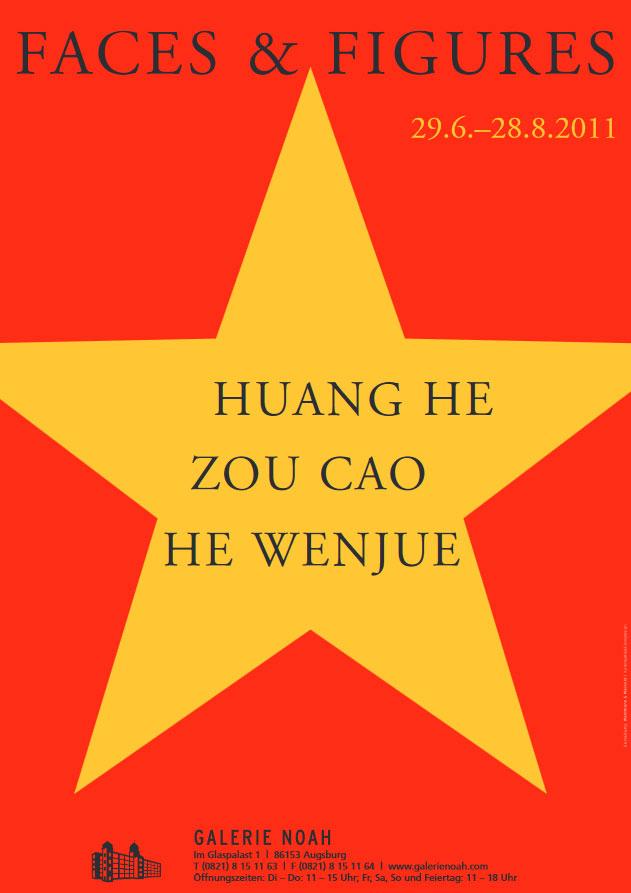 """FACES & FIGURES """"HUANG HE, ZOU CAO, HE WENJUE"""""""