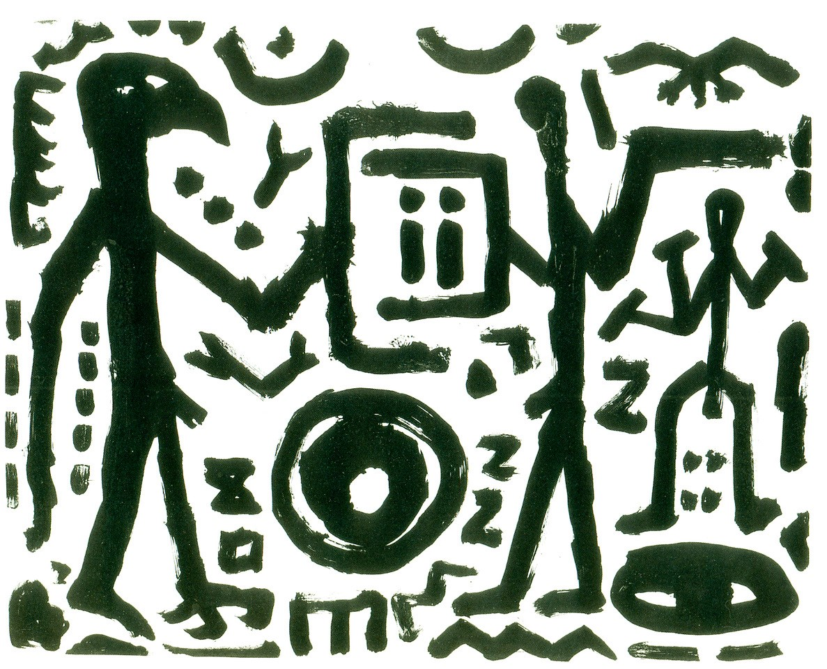 A. R. Penck | Inner Conflict I.
