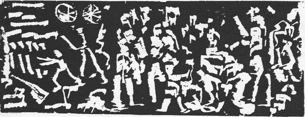 A. R. Penck | Strike.