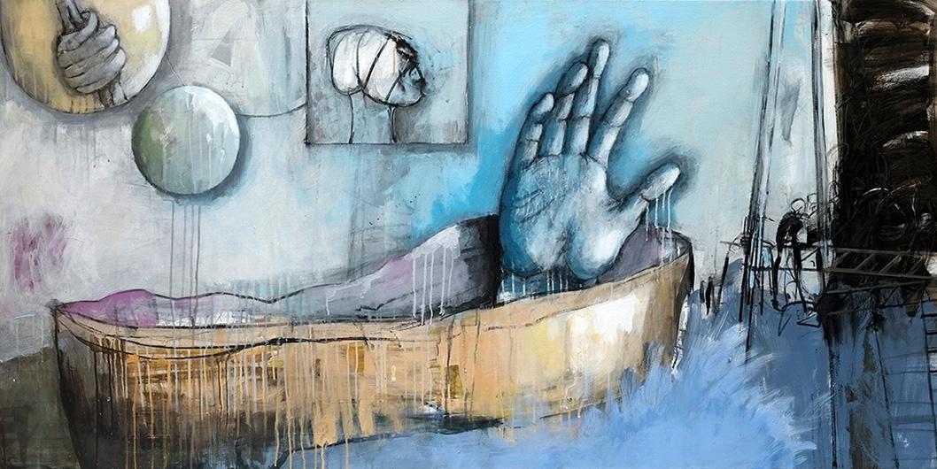 Ilana Lewitan | Versuche es, flüstert der Traum.